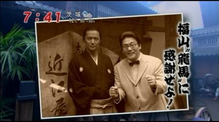 f:id:da-i-su-ki:20110212184411j:image