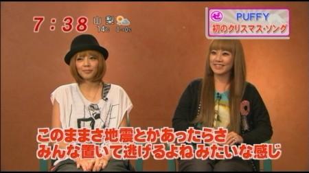 f:id:da-i-su-ki:20110212184752j:image