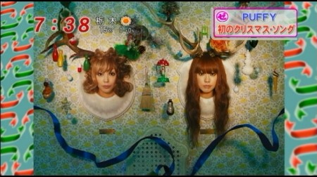 f:id:da-i-su-ki:20110212184753j:image