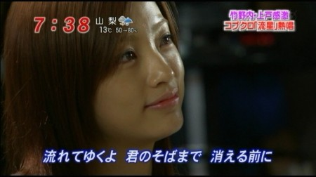 f:id:da-i-su-ki:20110212185107j:image