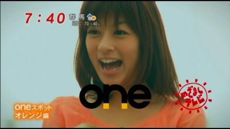 f:id:da-i-su-ki:20110212185947j:image