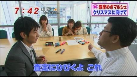 f:id:da-i-su-ki:20110212190237j:image