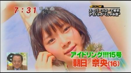 f:id:da-i-su-ki:20110212190555j:image