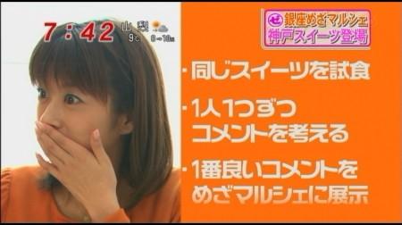 f:id:da-i-su-ki:20110212191039j:image