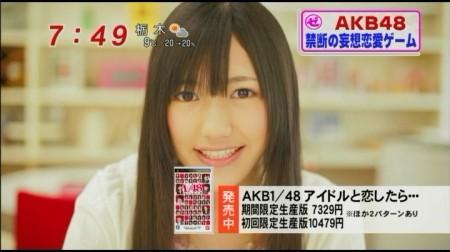 f:id:da-i-su-ki:20110212191943j:image