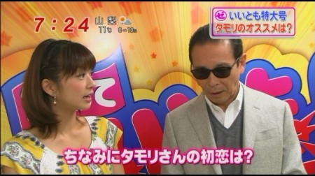 f:id:da-i-su-ki:20110212192357j:image