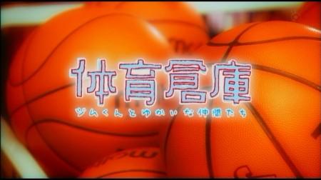 f:id:da-i-su-ki:20110212212940j:image