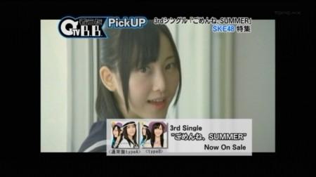 f:id:da-i-su-ki:20110212231203j:image