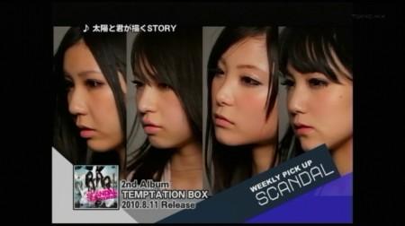 f:id:da-i-su-ki:20110212231635j:image