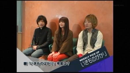 f:id:da-i-su-ki:20110212232154j:image