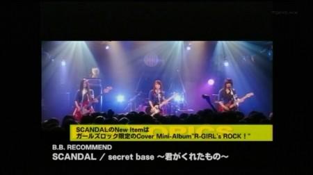 f:id:da-i-su-ki:20110212232550j:image