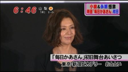f:id:da-i-su-ki:20110213152252j:image
