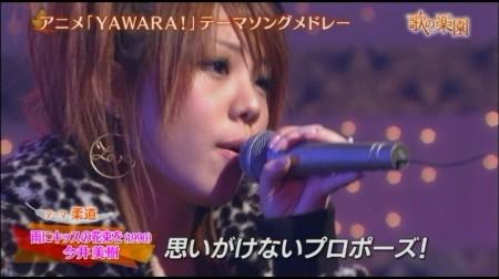 f:id:da-i-su-ki:20110213192344j:image