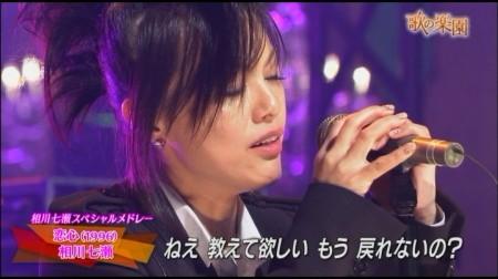 f:id:da-i-su-ki:20110213192853j:image
