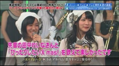 f:id:da-i-su-ki:20110213194032j:image