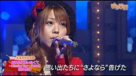 f:id:da-i-su-ki:20110213194650j:image