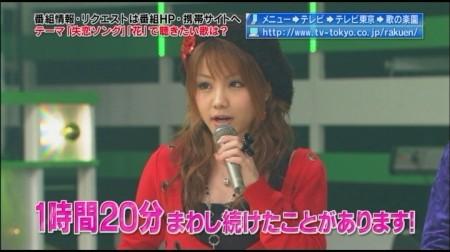 f:id:da-i-su-ki:20110213195021j:image