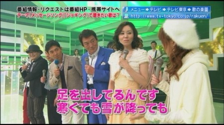 f:id:da-i-su-ki:20110213201617j:image