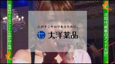 f:id:da-i-su-ki:20110213202217j:image