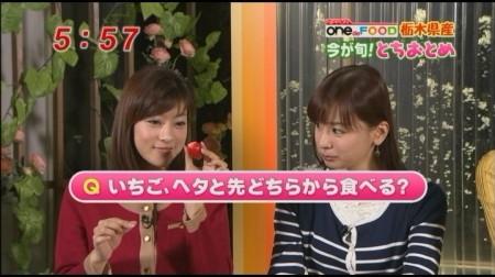 f:id:da-i-su-ki:20110216005015j:image