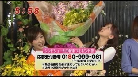 f:id:da-i-su-ki:20110216010032j:image