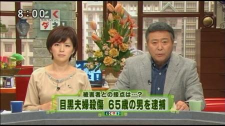f:id:da-i-su-ki:20110216011041j:image