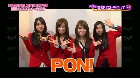 f:id:da-i-su-ki:20110216012228j:image