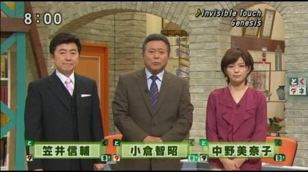 f:id:da-i-su-ki:20110220222842j:image