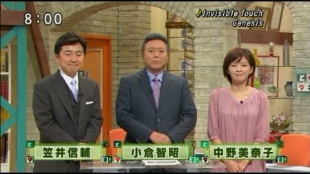 f:id:da-i-su-ki:20110220223104j:image