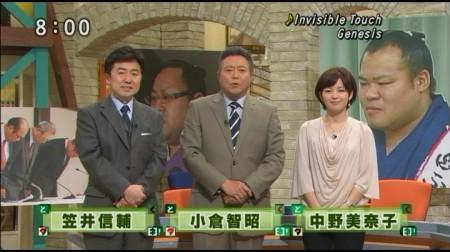 f:id:da-i-su-ki:20110220223332j:image