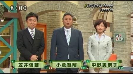 f:id:da-i-su-ki:20110220223610j:image