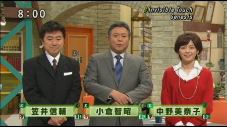 f:id:da-i-su-ki:20110220223846j:image