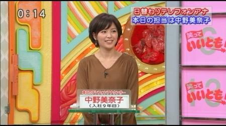 f:id:da-i-su-ki:20110220225635j:image