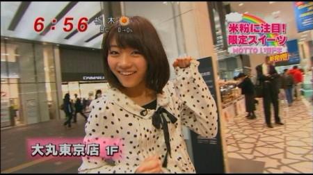 f:id:da-i-su-ki:20110221000045j:image
