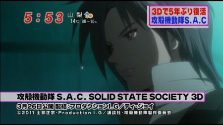 f:id:da-i-su-ki:20110221001058j:image