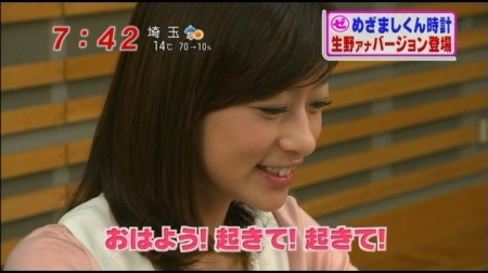 f:id:da-i-su-ki:20110221001908j:image