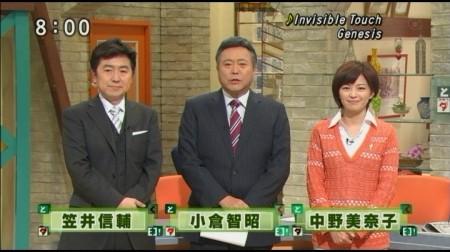 f:id:da-i-su-ki:20110221072244j:image