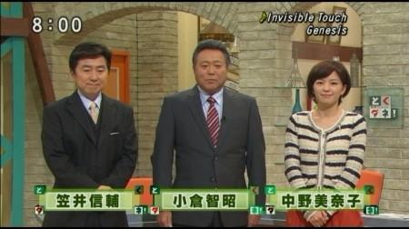 f:id:da-i-su-ki:20110221072524j:image