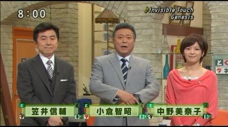 f:id:da-i-su-ki:20110221072802j:image