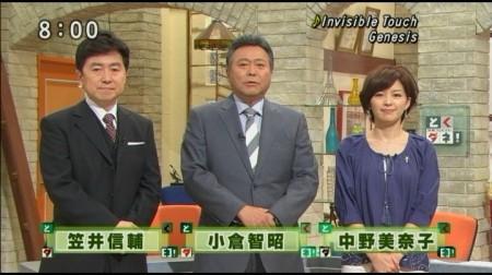 f:id:da-i-su-ki:20110221073026j:image