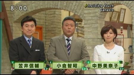 f:id:da-i-su-ki:20110221073254j:image