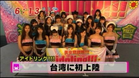 f:id:da-i-su-ki:20110222025522j:image