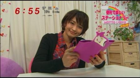 f:id:da-i-su-ki:20110226082156j:image