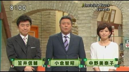 f:id:da-i-su-ki:20110227033555j:image