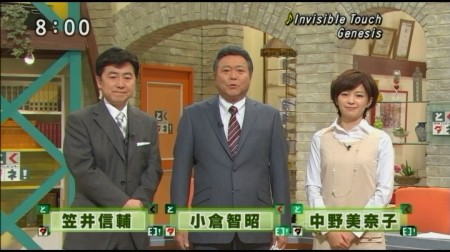 f:id:da-i-su-ki:20110227033901j:image