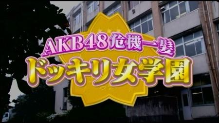 f:id:da-i-su-ki:20110227112002j:image