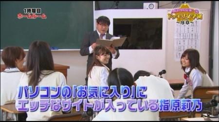 f:id:da-i-su-ki:20110227112632j:image