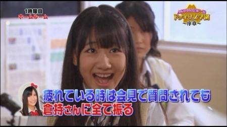 f:id:da-i-su-ki:20110227113020j:image
