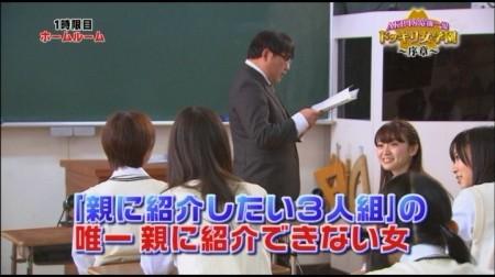 f:id:da-i-su-ki:20110227113021j:image