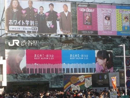 f:id:da-i-su-ki:20110227160033j:image